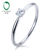 CaiMao 14kt Gold Prong Set 0.11ct Natural Brilliant Cut Diamond Engagement Ring for women