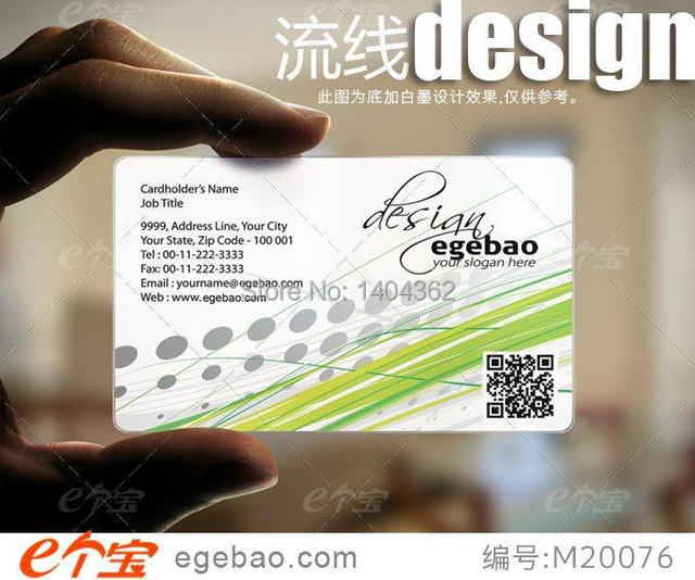 One sided printing custom business cards visit card printing white one sided printing custom business cards visit card printing white ink round corner pvc business card colourmoves