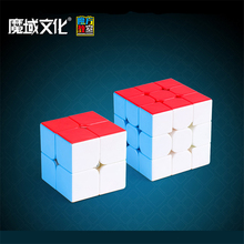 MoYu 2Pcs/set Cubing Classroom MF9312 2x2 3x3 Profissional Magic Cube Speed Bundle Toys For Children magico cubo