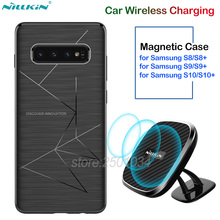 Custodia magnetica NILLKIN + caricabatterie Wireless per auto veloce per Samsung Galaxy S8 S9 S10 Plus Cover Car Holder 10W Qi ricarica rapida