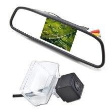 4.3 Автомобиль Зеркало Монитор с ПЗС Автомобилей Видеокамера заднего хода для 2012 CITROEN DS4 2013 CITROEN C4L Авто Заднего Вида Парк
