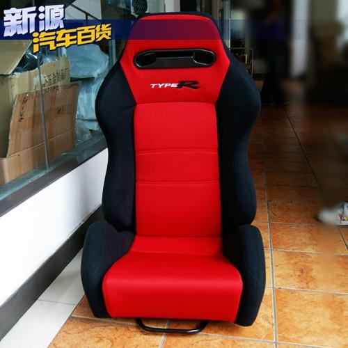 bucket racing chair lowes patio recaro car seat spd modification circuit dedicated