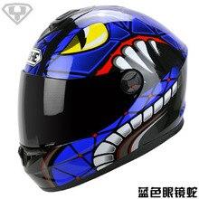 Free shipping YOHE 966 motorcycle helmet full helmet electric car warm winter style winter helmet  / Cobra series