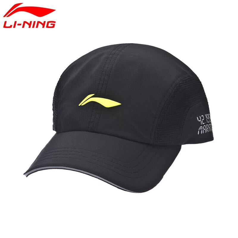 Li-Ning Unisex Running Series Basketball Caps 97% Polyester 3% Spandex LiNing Sports Hat AMYM068 EAMJ17