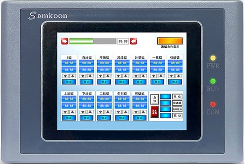 NEW Original Samkoon HMI SK-102AS, SK102AS Touch Panel with Program Cable & Software, 10.2 Inch 800 x480 Ethernet Support, 2 COM an incremental graft parsing based program development environment
