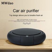 MWdao car air purifier vehicle air ionizer negative ion ozone ozonizer odor eliminator usb for car цена и фото