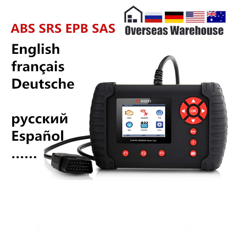 Vident iLink410 ABS SRS OBDII Car Diagnostic Tool Code Read airbag EPB  Reset SAS Calibration Free update Better than NT630Pro