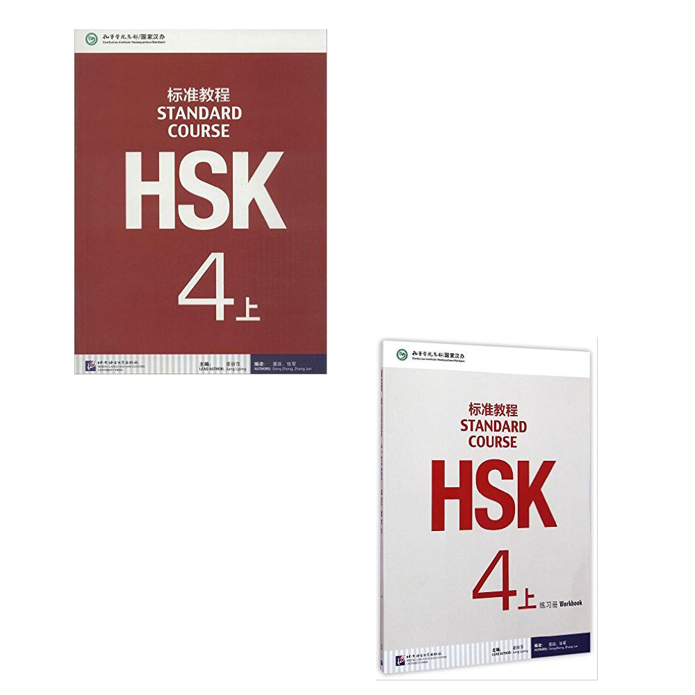 2pcs Hsk Standard Course 4A - Workbook  And Textbook / Chinese Mandarin School Learning Chinese Tutorial Book