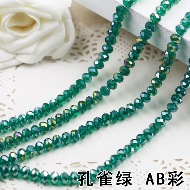 Green Zircon AB Color 2mm,3mm,4mm,6mm,8mm 10mm,12mm 5040# AAA Top Quality loose Crystal Rondelle Glass beads sapphire ab color 2mm 3mm 4mm 6mm 8mm 10mm 12mm 5040 aaa top quality loose crystal rondelle glass beads