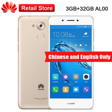 "Globale Firmware Huawei Genießen 6 S 3 GB RAM 32 GB ROM DIG-AL00 Handy 5,0 ""Snapdragon 435 Octa Core 13.0MP Fingerprint Dual SIM"