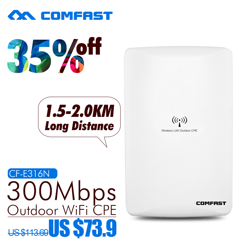 COMFAST 300Mbps wireless outdoor CPE  ATHEROS AR9531 chipset wi-fi access point/ wifi repeater / signal amplifier/network bridge