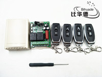 315 Mhz Fernbedienungen 2 kanal rf wireless fernbedienung relaisschalter 1527 220 V 433 mhz Relaismodul Lernen Code 1527