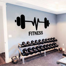 Gym Sport Vinyl Wall Sticker Weightlifting Barbells Decal Fitness Club Decoration Logo Wallpaper Art Mural AZ053