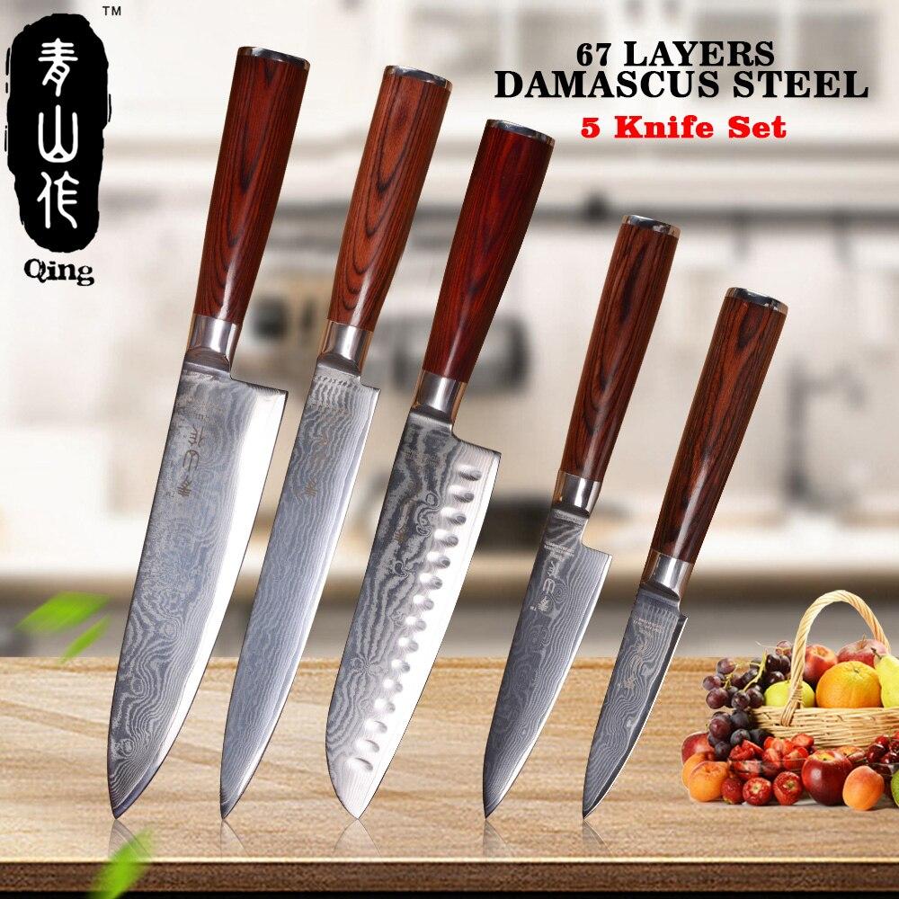 QING 5-Pièces Damas Couteau Ensemble 8 8 7 5 3.5 Haute Ténacité Cuisine couteaux Brun Couleur Manche En Bois Outils de Cuisine Vente Chaude