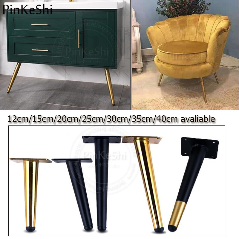 4pcs Metal Furniture Table Leg Hardware Tapered Gold Cabinet Leg Sideboard Wardrobes Coffee Cone Chair Feet 25/30/35/40cm