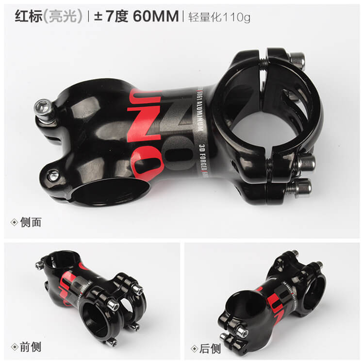 UNO 7 Degree 31 8mm 60 110mm Bike Stem Gloss Aluminium Alloy MTB Mountain Road Bicycle Handlebar Stems 28 6mm Fork Clamp Dia in Bicycle Stem from Sports Entertainment