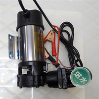 High Pressure DC 24V Stainless Steel Micro Brushless Centrifugal Pump Water Pump