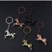 Брелок в виде лошади цепи для домашнего животного индивидуальность креативный подарок подвеска брелок