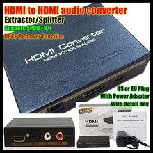 V1.4 HDMIเพื่อแปลงHDMIดูดS Plitter SPDIF R/L +วิดีโอเสียงออก, HDCP Remover, สหรัฐอเมริกาและสหภาพยุโรปเสียบอะแดปเตอร์,พร้อมกล่องค้าปลีก