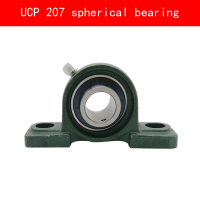 UCP 207 Vertical Spherical Bearing For Diameter 35MM Shaft
