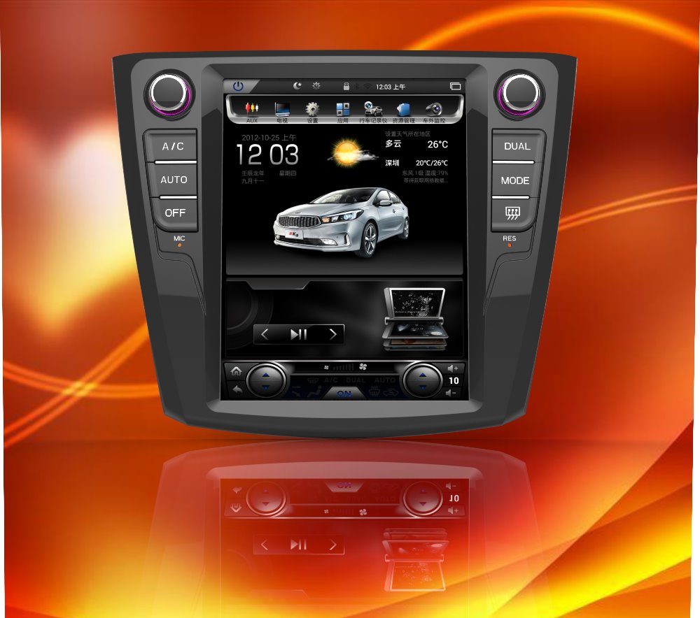 Otojeta Vertical 10.4 Quad Core Android 6.0 2gb ram Car DVD player For Renault kadjar gps navi radio Multimedia stereo headunit 2gb ram 7 quad core android 7 1 multimedia 4g dab swc bt car dvd player audio stereo radio gps navi for vw touareg 2002 2011