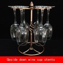 creative design 6 piece wine cup stents not fade bronze color metal bracket недорого