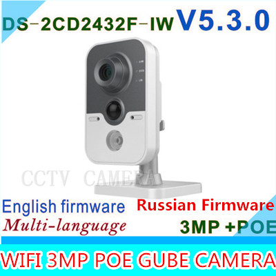 DS-2CD2432F-IW English version mini Cube wireless cctv camera 3MP built-in mic and speaker two-way audio, POE IP camera wifi P2P цена 2017
