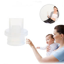New 1Pc Duckbill Valve Breast Pump Parts Silicone Baby Feeding Nipple Pump Accessories(China)