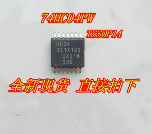 100PCS/LOT SN74HC04PW 74HC04PW HC04 TSSOP-14 Logic circuit six non-gate