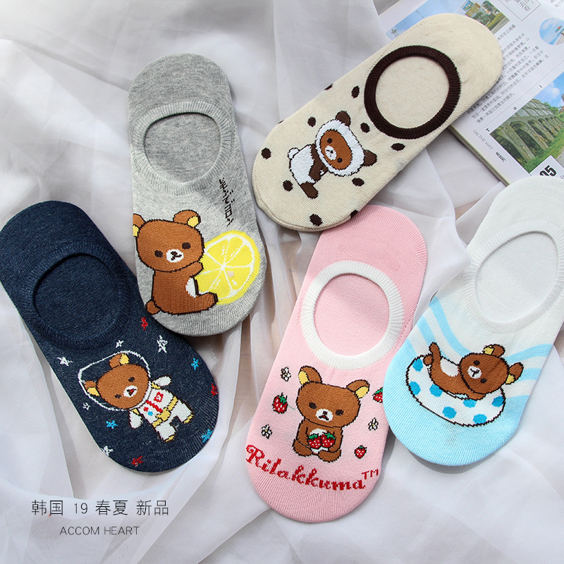 Socks Official Website Cartoon Rilakkuma Print Socks Cute Fun Bear Invisible Women Sock Spring Summer Comfort Breathable Colorful Non Slip Cotton Socks Women's Socks & Hosiery