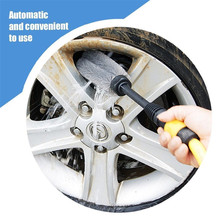 فرشاة غسيل أوتوماتيكية لعجلة السيارة ، أداة غسيل يدوية دوارة 360 درجة