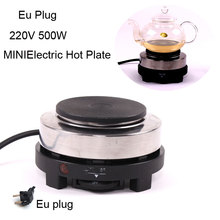 New 220V 500W MINI stove Electric Hot Plates Multifunction cooking plate kitchen portable coffee heate Multifunction Hot Plates