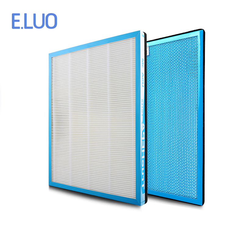 for SKG-JH4053/4207/4208 etc hepa filter and activated carbon filter of air purifier partsfor SKG-JH4053/4207/4208 etc hepa filter and activated carbon filter of air purifier parts