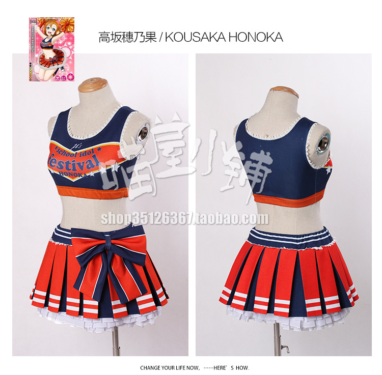 Cheerleader Honoka Kousaka Cosplay Costume Uniform Outfit Cheer Dress Love Live