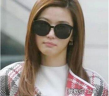 Jun Ji Hyun Sunglasses  aliexpress com jeon ji hyun european and american men and