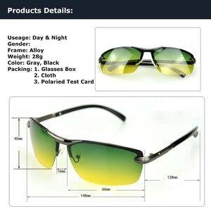 Image 4 - Gündüz Gece Görüş Polarize Gözlük Çok Fonksiyonlu erkek Polarize Güneş Gözlüğü Parlama Azaltmak Sürüş Güneş Cam Gözlük Gözlük de sol