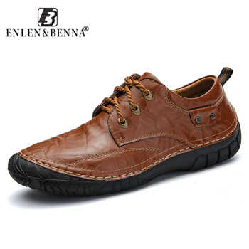 Leather Shoes Mens Loafers Men AutumnWinter Shoes Breathable Outdoor Shoes Walking Men Waterproof Big Size 38-44 Обувь