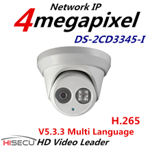 H.265 4.0 megapixel CCTV Camera IP Multi Language  IR Dome  CCTV Camera IR 30M DS-2CD3345-I