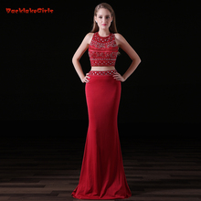 2018 Sexy Elegant Red Evening Dress Mermaid Celebrity Dress