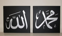 Arabic Calligraphy Islamic Wall Art 2 Piece Black Oil Paintings On Canvas For Home Decor With Frame Ready To Hang 047