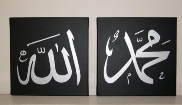 Calligraphie arabe Mur Islamique Art 2 Pièce Noir Peintures À L'huile Sur toile Pour La Décoration Intérieure Avec Cadre Prêt À Accrocher --- 047