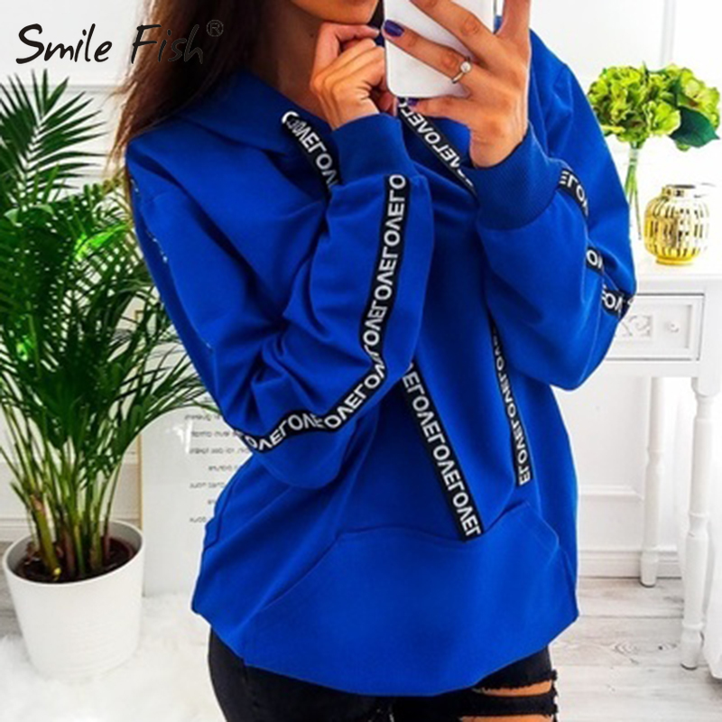 New Fashion Female Loose Tracksuits Jumper 2019 Autumn Women Letter Ribbon Hoodies 5XL Plus Size Causal Hooded Sweatshirts GV784