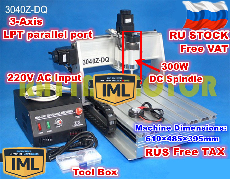 [RU STOCK] 3 Axis 3040Z-DQ Parallel Port Desktop Ball Screw 3040 CNC Router Engraving Milling Machine 220V