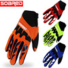 SOARED 3 12 Years Old Kids Full Finger Cycling Gloves Skate Sports Riding Road Mountain Bike
