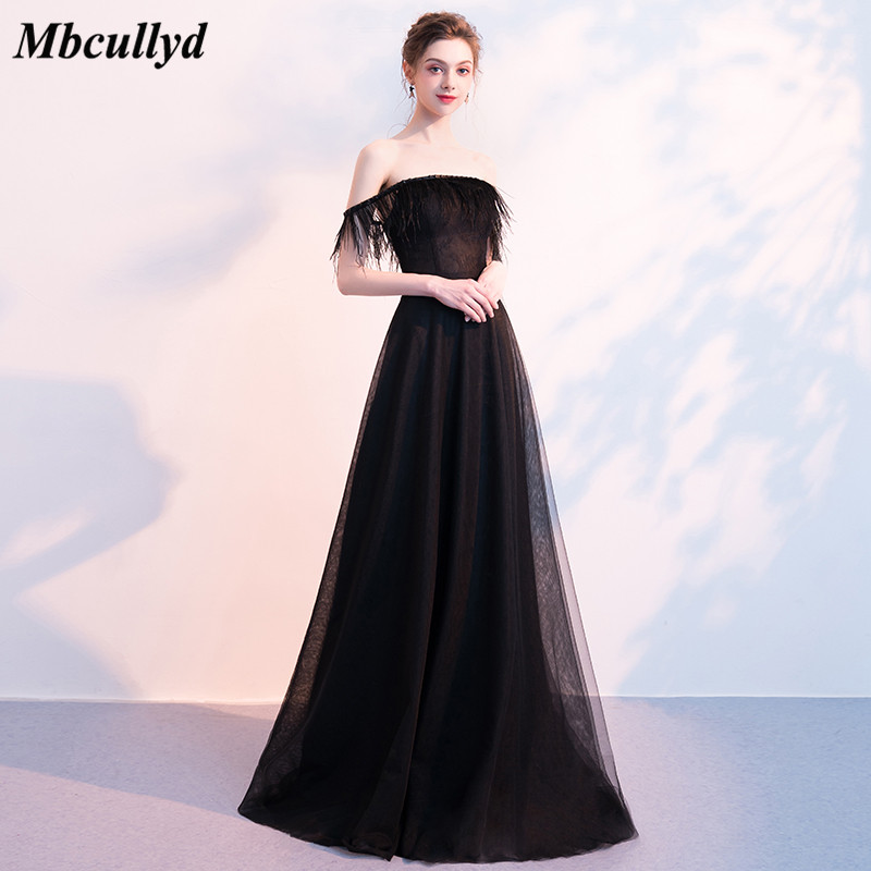 Mbcullyd Black Feather   Bridesmaid     Dresses   Long Plus Size for Wedding Party Women A-line 2018 robe demoiselle d'honneur Plus Size