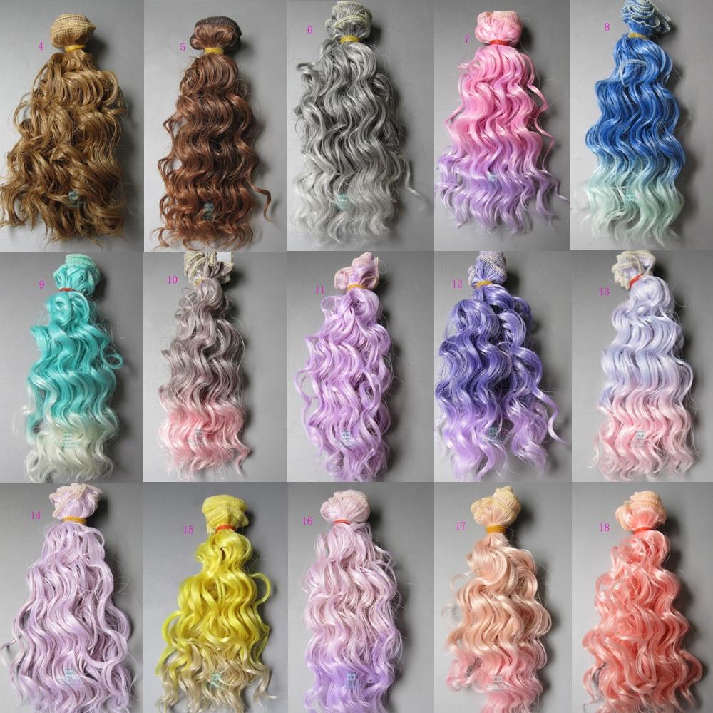 15cm & 25cm*100cm Wool rolls dolls wig for 1/3 1/4 1/6 BJD/SD Doll hair Accessories 1pcs 25cm 100cm straight wig hair black brown khaki coffee color refires bjd dit wig hair for 1 3 1 4 dolls hair ep018