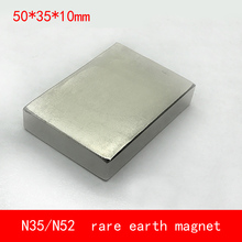 цены 50*35*10mm permanent NdFeB magnet N35 N52 block magnets 50X35X10MM