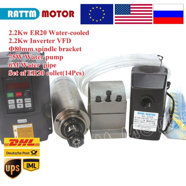 "CNC ציר ערכת מים מקורר 2.2KW ER20 220V + 2.2kw הי""ד מהפך 220V + 80mm מהדק + 75W משאבת מים + צינור מים + ER20 Collets"