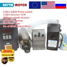 CNC Spindle Kit Water Cooled 2.2KW ER20 220V + 2.2kw HY Inverter 220V + 80mm Clamp + 75W Water pump + Water pipe + ER20 Collets