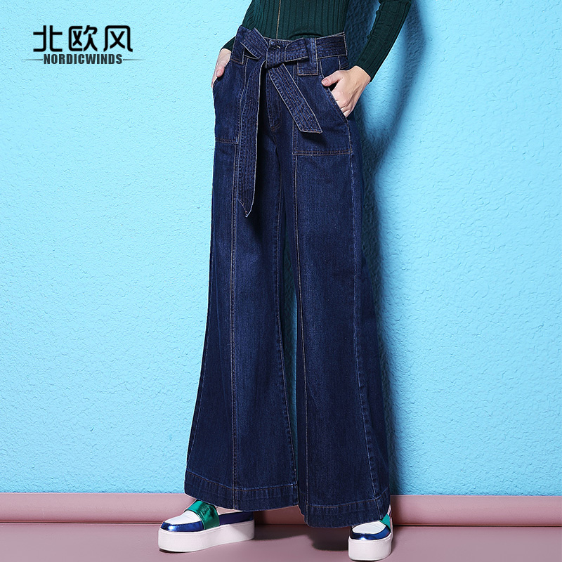 The wind in autumn and winter in the new women's trousers waist wide leg jeans pants all-match fashion